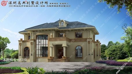 乡村别墅设计图首层238平方米