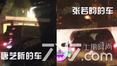 唐艺昕张若昀合影_张若昀疑发文回应和唐艺昕被拍