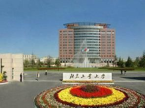 北京工业大学867流体力学Ⅱ考研大纲范围